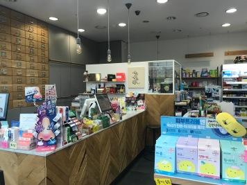 Community Pharmacy located in Ewha Womans University_1